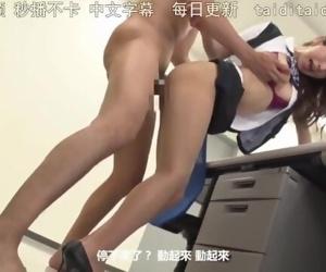 【中文字幕】痴�..