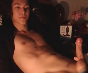 Handsome Asian Guy Cums..