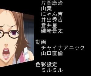Aniki no Yome San..