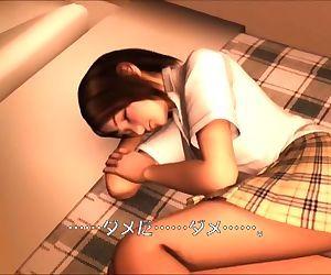 My sister Miyu. 3d movie