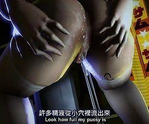 Kunoichi - Broken..
