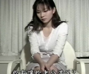 无码 中文字幕..